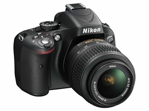 NIKON D5100 18-55 VR + 55-200 VR digitale Spiegelreflexkamera