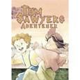 Tom Sawyers Abenteuer (5 DVDs) [DVD]